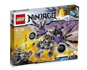 Lego Ninjago 70725 Дракон-ниндроид